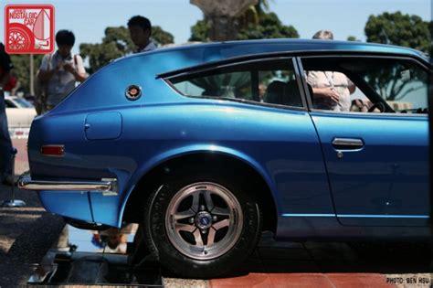 Profiles The Lost Datsun 240z Sport Wagon Japanese | profiles the lost datsun 240z sport wagon japanese