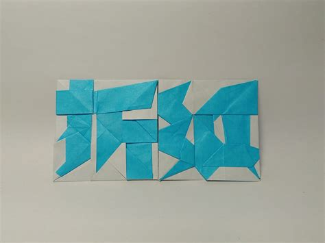 origami signs origami logos flags and other awesome looking paper symbols