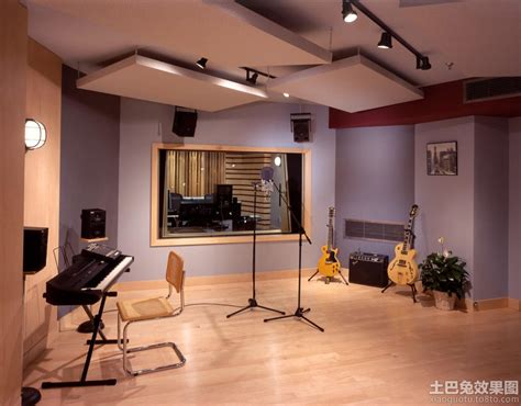 nj home design studio 录音棚设计装修图 土巴兔装修效果图