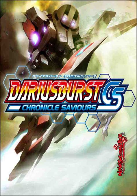 Dariusburst Chronicle Saviours dariusburst chronicle saviours free setup