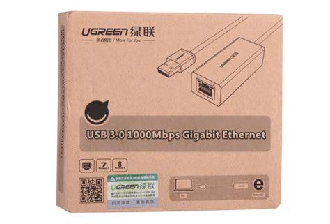Ugreen 20255 Ethernet Network Adapter Usb 3 0 ugreen usb ethernet network adapter usb 3 0 to gigabit