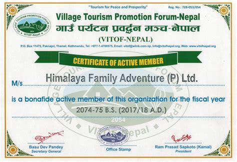 nepal rastra bank exchange rate foreign exchange department of nepal rastra bank