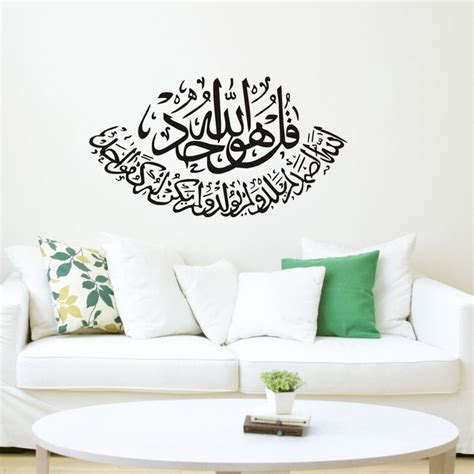 cheap wall stickers get cheap islamic wall stickers aliexpress