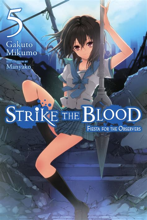 strike the blood vol 05 light novel review