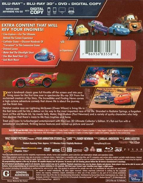 on dvd blu ray copy reviews cars 3d blu ray 3d blu ray dvd digital copy blu