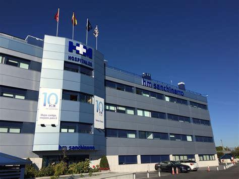 imagenes medicas hospital calderon centros hospitalarios privados de galicia y madrid