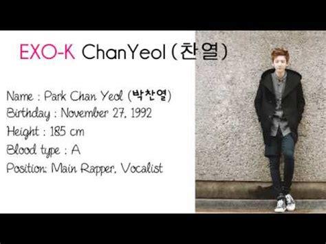 exo biography 2016 exo member profiles youtube
