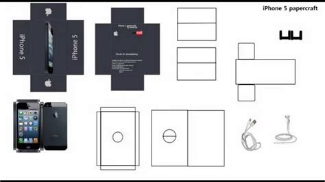 Papercraft Box Template - best photos of iphone 5 papercraft template iphone 5
