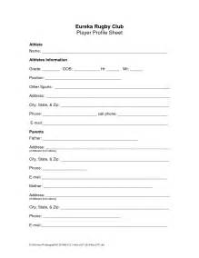 Sports Profile Template by Baseball Player Profile Template Ebook Database