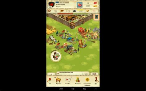 download game android kingdom and lords mod apk kingdoms and lords apk mod zippyshare