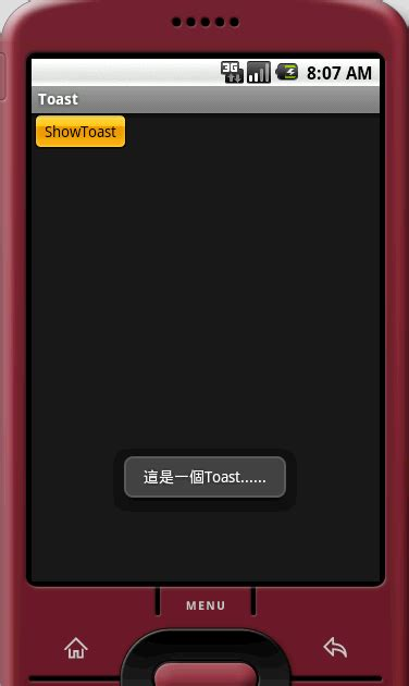 toast android android學習筆記 顯示快顯 toast