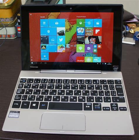 Keyboard Laptop Toshiba Dynabook classical computing toshiba dynabook n29 impression