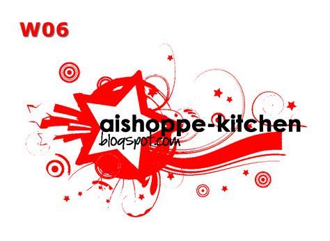 membuat watermark di ai perkhidmatan membuat watermark signature aishoppe