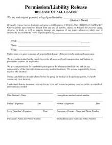 property damage release form template free liability release form template liability waiver