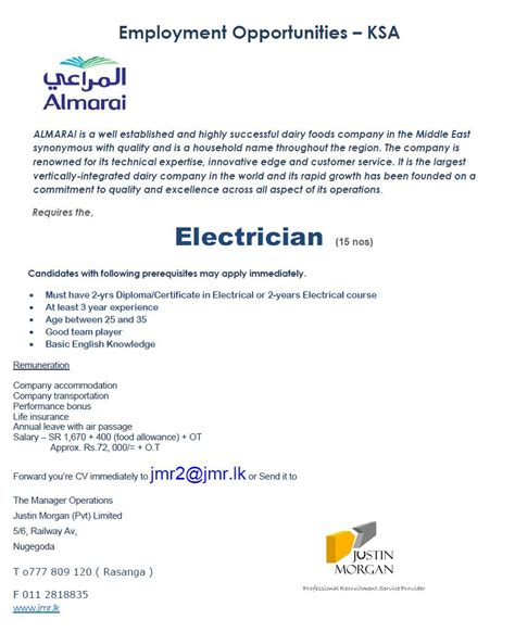 house wiring courses in sri lanka tamahuproject org