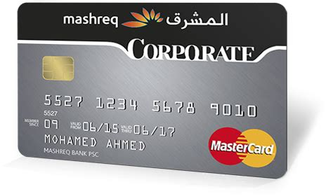 mashreq bank dubai customer care number sle credit card number india infocard co