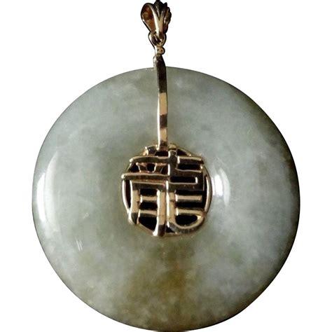 vintage 14k large jadeite pendant from jools4u on