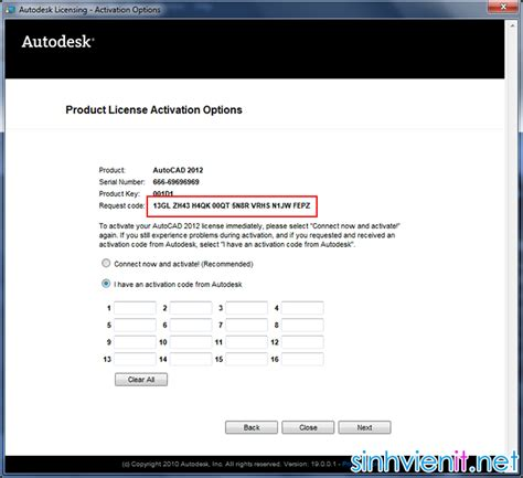 autocad 2012 full version serial key autocad 2012 crack keygen free download guedreamac198514
