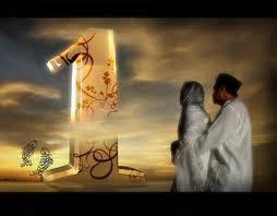 Novel Anugerah Cinta Dari Surga lebih baik dari kesan orang eramuslim