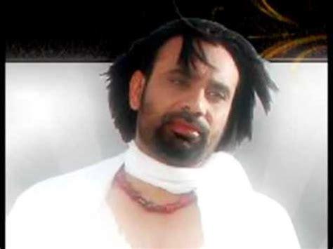 bheegi palkon par kinara original bheegi palkon par naam tumhara hai flv youtube