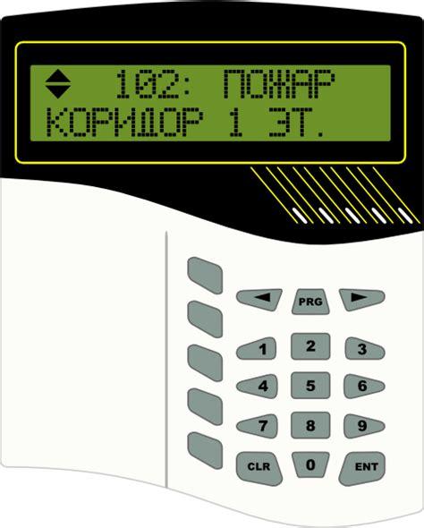 alarm system alarm system clip art at clker com vector clip art