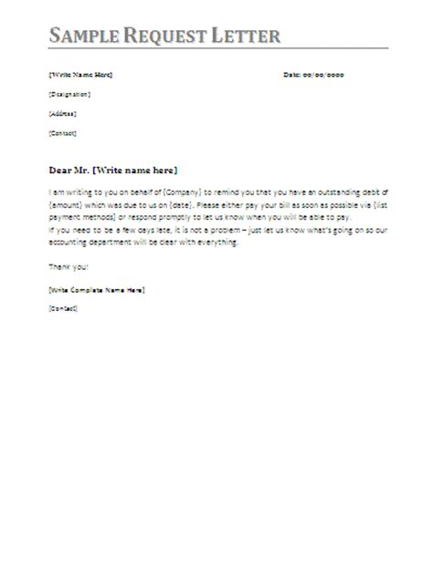 purchase request letter word templates
