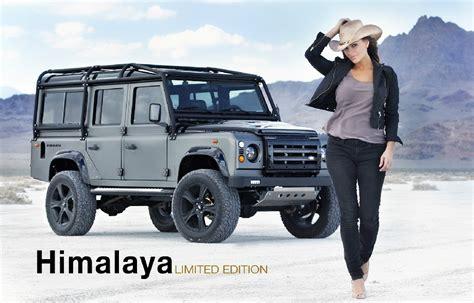 land rover himalaya himalaya limited edition спецверсия land rover все про