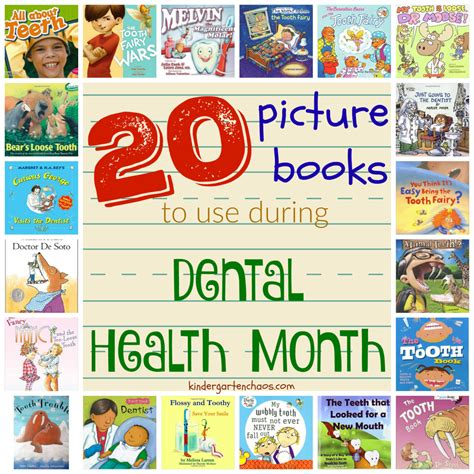 a with health books ultimate list of dental health activities for the classroom