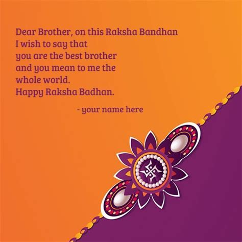 write my name on raksha bandhan quotes for brother