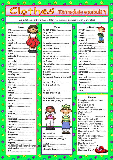 clothing vocabulary review mar 237 a s