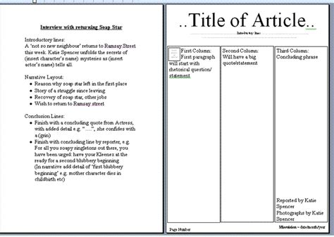 layout features in writing katie spencer as media coursework