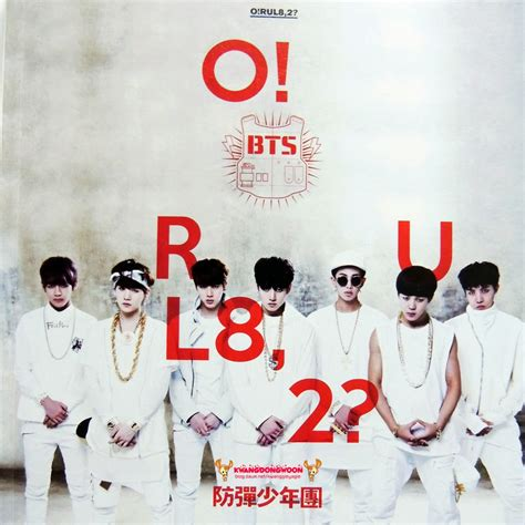 download mp3 bts intro o rul8 2 b2st is my inspiration bts 1st mini album o rul8 2