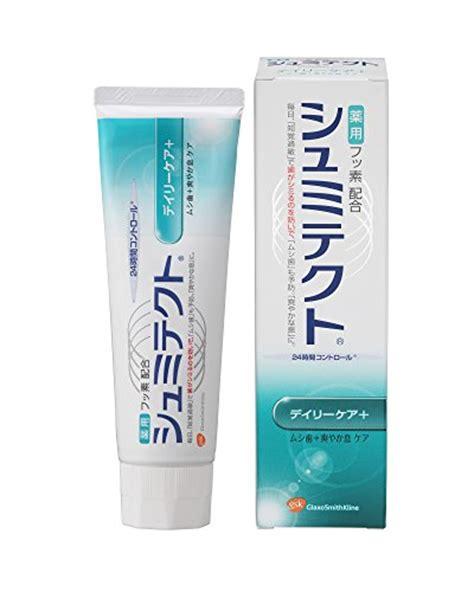 Formula Charcoal 160 Gram arm hammer complete care toothpaste enamel