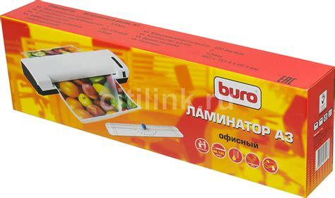 buro hq 336 ламинатор buro hq 336 купить по цене 1820 рублей в