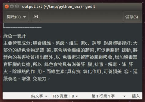 python tutorial by google python 使用 google 雲端硬碟 api 自動進行文字辨識教學 g t wang