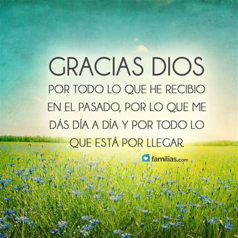 imagenes cristianas de amor y agradecimiento im 225 genes cristianas frases de amor y agradecimiento a dios