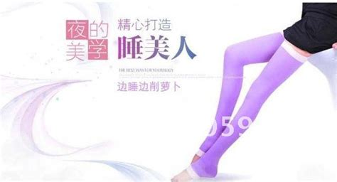 Stoking 480d 1 free shipping 480d slim leg therapeutic circulation sleeping 4 color can
