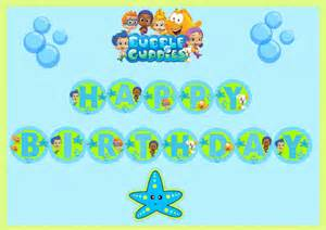 guppies birthday banner template the gallery for gt guppies birthday banner template