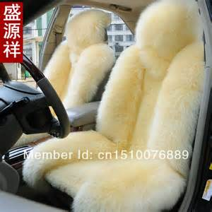 Sheepskin Car Seat Covers Best Price Free Shipping 1 Best Price New Style Sheepskin Car