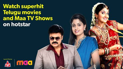 hotstar tv show watch superhit telugu movies maa tv shows on hotstar