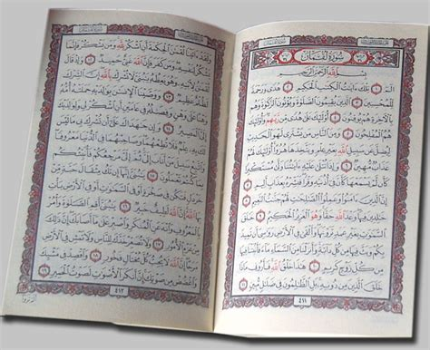 Al Quran Utsmani Darussalam A5 al quran saku darussalam 6 x 8 cm jual quran murah