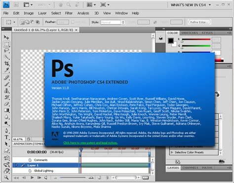 download gratis tutorial adobe photoshop cs4 history of photoshop journey from photoshop 1 0 to
