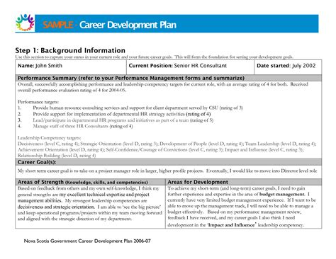 how to write a career plan template update 14594 personal career development plan template