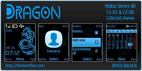 themes nokia mobile c1 dragon theme for nokia c1 01 c2 00 themereflex