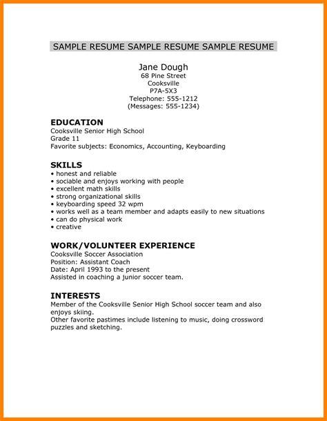 6  high school resume skills   fancy resume