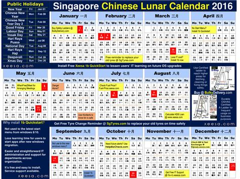 new year based on lunar calendar lunar calendar 2016 free for singapore