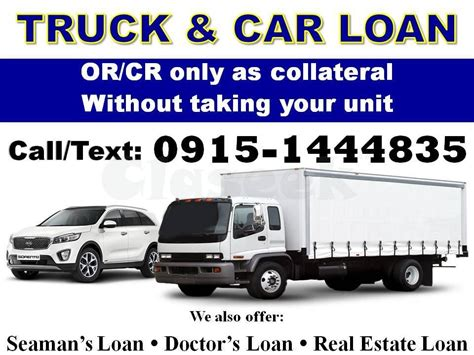 housing loan without collateral philippines cash loan collateral loan personal loan pasay claseek philippines