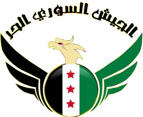 The Free File Free Syrian Army Coat Of Arms Svg