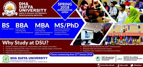 Mba Ms Computer Science by Admission Open In Dha Suffa Karachi 18 Dec 2017