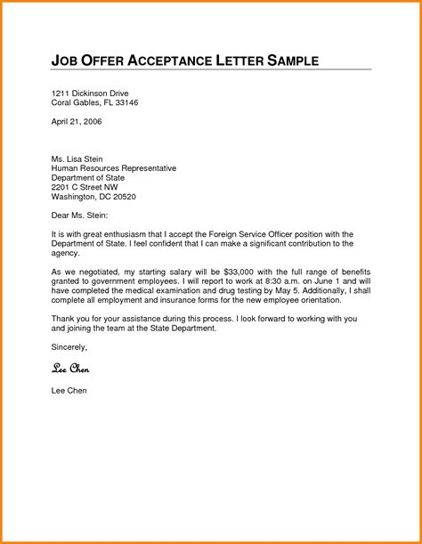 appointment letter acceptance offer letter email articleezinedirectory